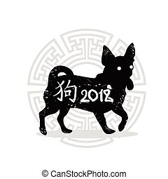 Traditional Chinese New Year Card With Dog Symbol Of 2018