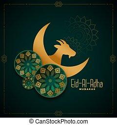 traditional eid al adha festival card in golden style