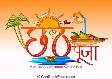 Traditional festival of Bihar, Bengal and Nepal Chhath Puja in vector