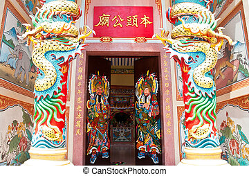 Traditional kind of house gates in China and Twin Dragon in...