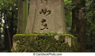 Traditional style Japanese lantern - Japanese stone lantern...