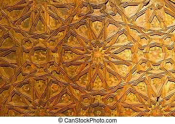 Traditional Turkish Wood Ornament