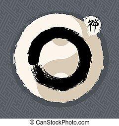 Traditional Zen circle illustration enso - Enso Zen circle...