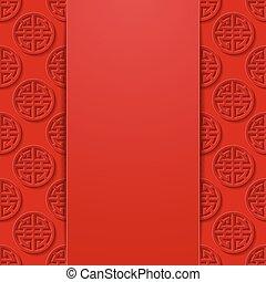 traditionnel, arrière-plan., vecteur, illustration., chinois