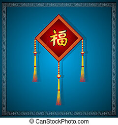 traditionnel, vecteur, ornement, chinois