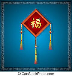 tradizionale, vettore, ornamento, cinese
