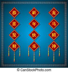 tradycyjny, wektor, ozdoba, chińczyk