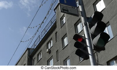traffic lights in the city center