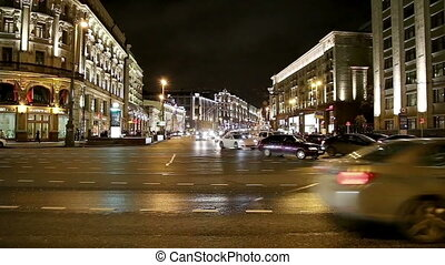 Traffic of cars in Moscow city center (Tverskaya Street near the Kremlin), Russia