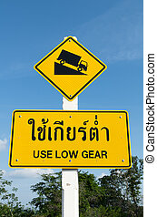 Traffic sign with blue sky background