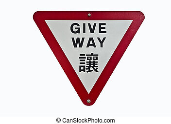 Traffic signs of GIVE WAY