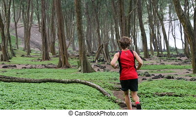 Trail Runner - Determined Young Man Running In Forest - ...