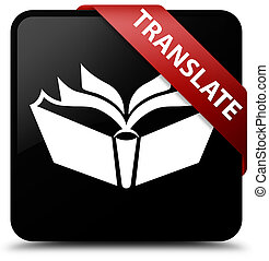 Translate black square button red ribbon in corner