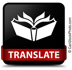 Translate black square button red ribbon in middle