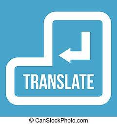 Translate button icon white