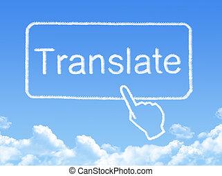 Translate message cloud shape