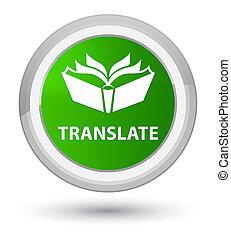 Translate prime green round button