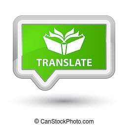 Translate prime soft green banner button