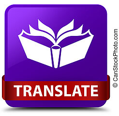 Translate purple square button red ribbon in middle