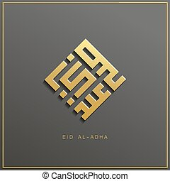 translated, arabe, eid, texte, adha, al