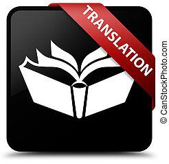 Translation black square button red ribbon in corner