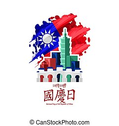October 10, National Day. Happy National Day of the Republic...