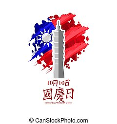 Happy National Day of the Republic of China - Translation: ...