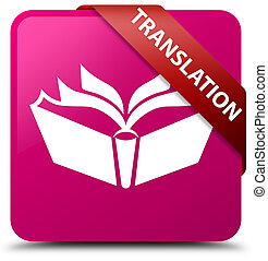 Translation pink square button red ribbon in corner
