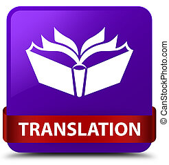 Translation purple square button red ribbon in middle