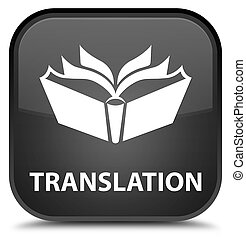 Translation special black square button