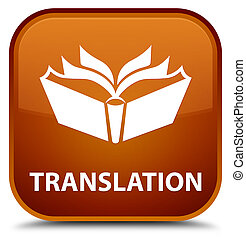 Translation special brown square button