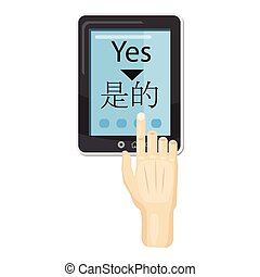 Translator on phone icon, cartoon style - Translator on ...