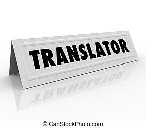 Translator Tent Card Word Foreign International Language