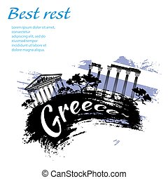 Travel Greece grunge style