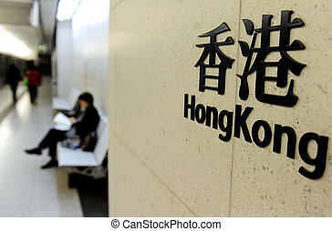 Travel Photos China - Hong Kong - A street sign reads Hong...