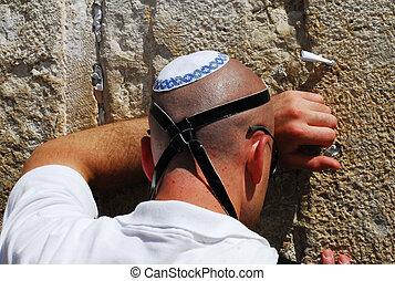 Travel Photos of Israel - Jerusalem Western Wall - Bar...