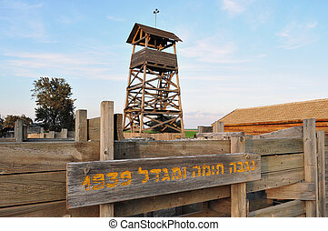 Travel Photos of Israel - Kibbutz Negba - Restore Wall and...