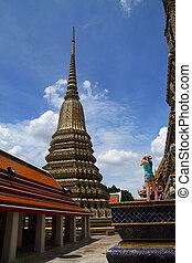 Traveler and sharp architecture
