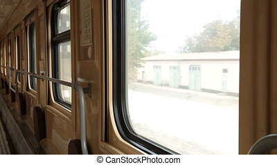 Traveling by ukrainian passenger train car