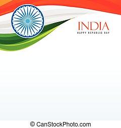 tricolor indian flag background