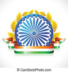 Tricolor Ribbon with Ashok Wheel