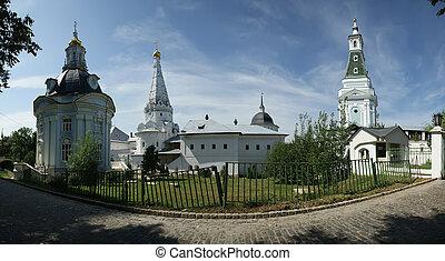 Trinity Sergius Lavra in Sergiev Posad. Russian Federation. Panorama. UNESCO World Heritage Site.