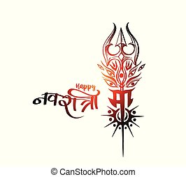 Trishul with Text Happy Navratri Celebration Poster Or Banner Background.