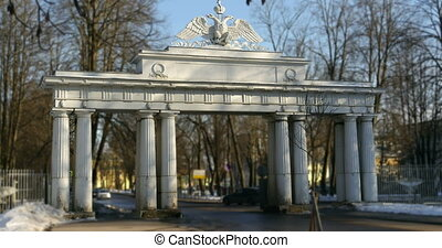 Triumphal gate with a double-headed eagle - St. Petersburg,...