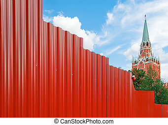 Troitskaya Tower of the Moscow Kremlin and the red fence
