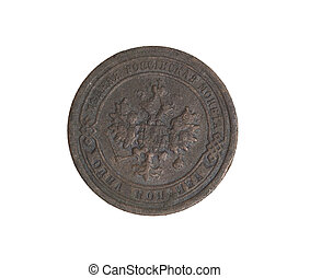 Tsarist Russia coin on a white background