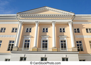 Building of Tsarskoye Selo Lyceum in Pushkin City, suburb of St.Petersburg, Russia.