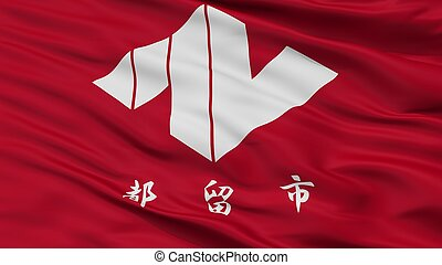 Tsuru City Flag, Japan, Yamanashi Prefecture, Closeup View...