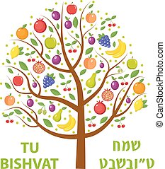Tu Bishvat greeting card, poster. Jewish holiday, new year of trees. Tree with different fruits, fruit . Vector illustration.