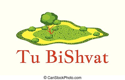Tu BiShvat. Jewish festival of fruit trees. Summer meadow...